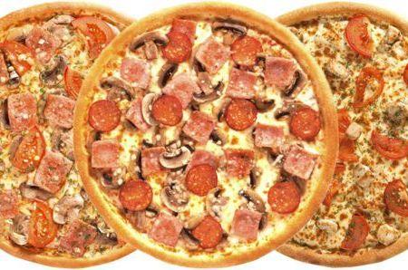 Набор «Хет-Трик» 3 пиццы
