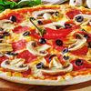 Фото к позиции меню Пицца Дьяболо