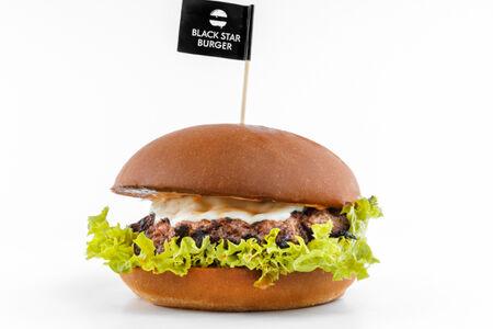 Бургер Итальянский двойной с говядиной