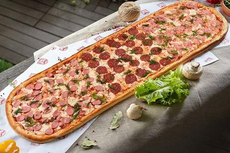 Метровая пицца Студенческий сезон