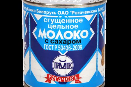 Молоко сгущенное Рогачевъ 8,5% с сахаром