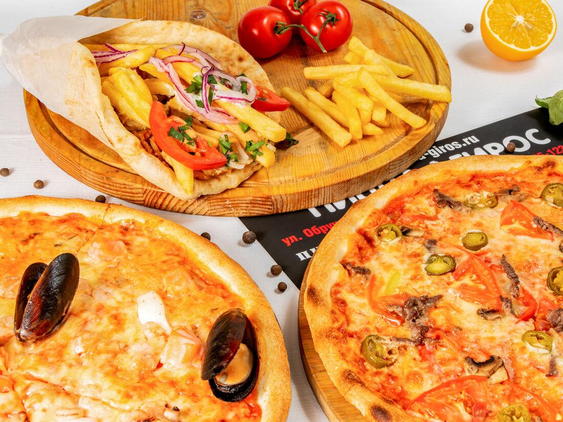 Пицца & Гирос