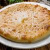 Фото к позиции меню Осетинский пирог Уалибах