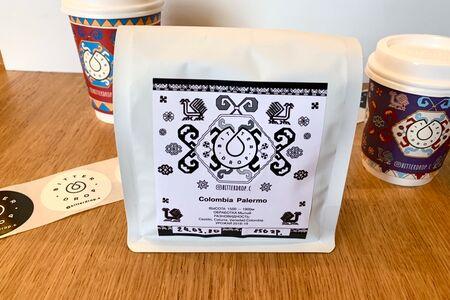 Кофе в зёрнах Колумбия Палермо