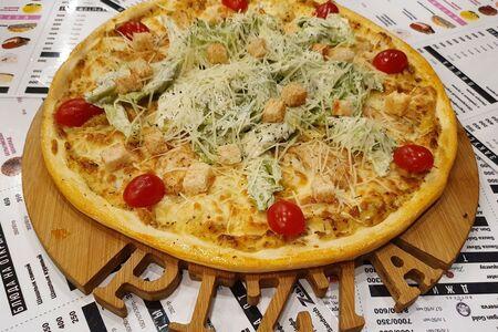 Большая пицца Цезарь