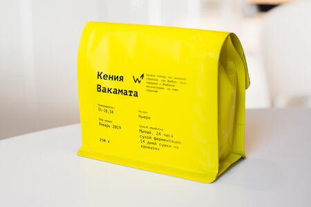 Кения Вакамата