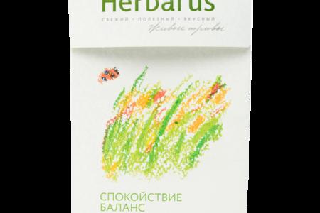 Чай травяной Herbarus Спокойствие-Баланс