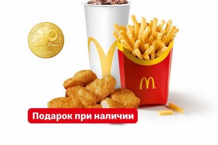 Чикен Макнаггетс 6 шт. МакКомбо Большой