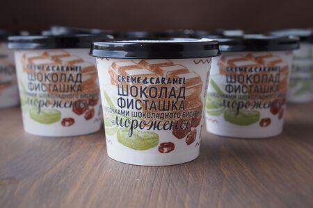 Мороженое Шоколад-фисташка-бисквит