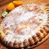 Фото к позиции меню Пирог десертный с фруктами