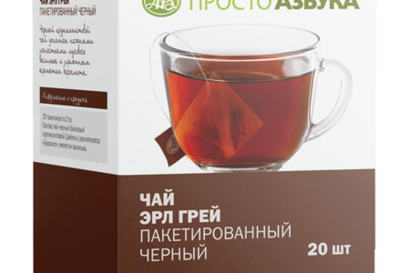 Чай черный с бергамотом 20х