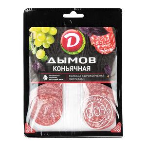 Коньячная колбаса «Дымов»
