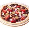 Фото к позиции меню Мини-пицца с фруктами