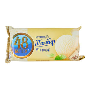 «48 копеек» ваниль