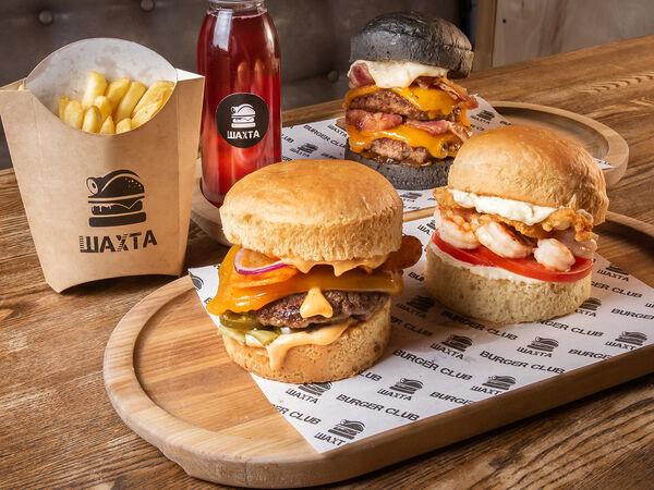 Shaxta Burger Club