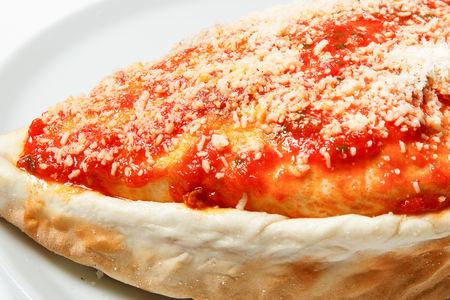 Закрытая пицца мясная