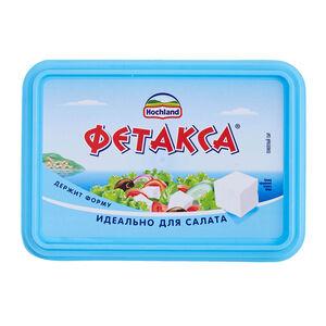 Фетакса Hochland