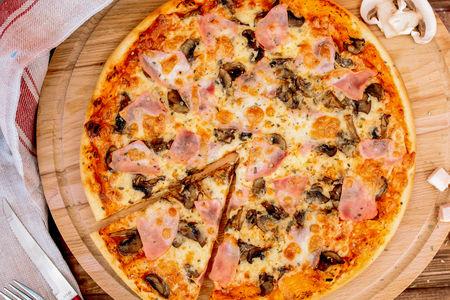 Пицца Счастье