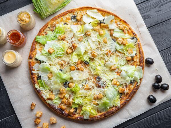 Fortune Pizza