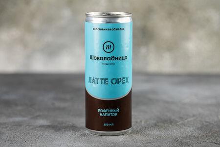 Напиток кофейный Латте Орех Шоколадница