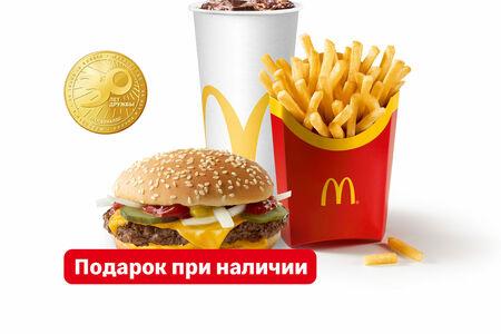 Роял МакКомбо Большой
