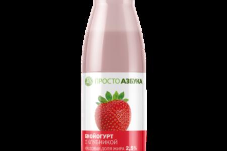 Биойогурт питьевой Клубника 2.5%