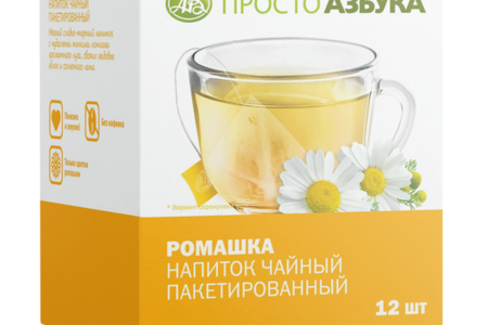 Чай травяной Ромашка пакетированный 12х2 г