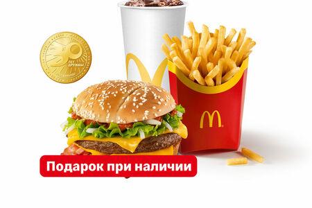 Техас Бургер МакКомбо Большой