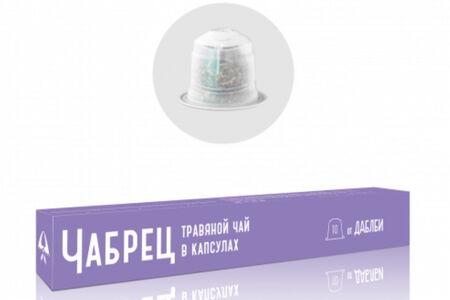 Травяной чай в капсулах Чабрец