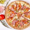 Фото к позиции меню Пицца Гамбит