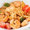 Фото к позиции меню Лапша Удон с креветками и овощами