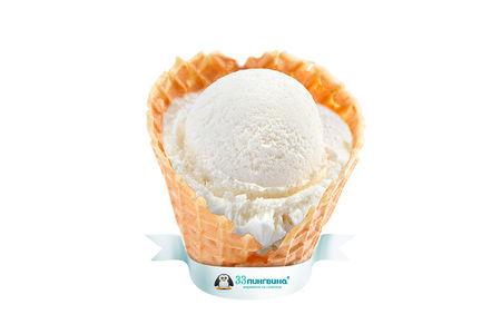 Шарик мороженого Пломбир на сливочках