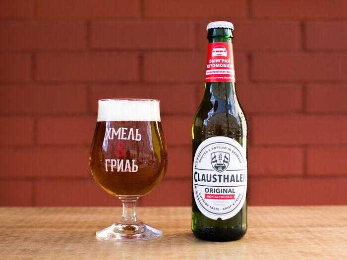 Пиво Клаусталер