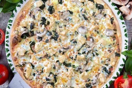 Пицца Эден