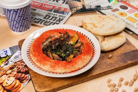 Хумус с баклажаном и сладким чили