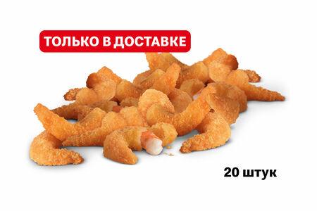 Большие Креветки (20 шт.)