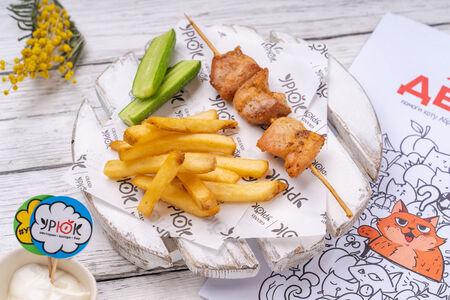 Куриный шашлычок детский с картофелем фри