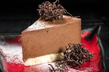 Торт Шоколадный с коньяком Москва