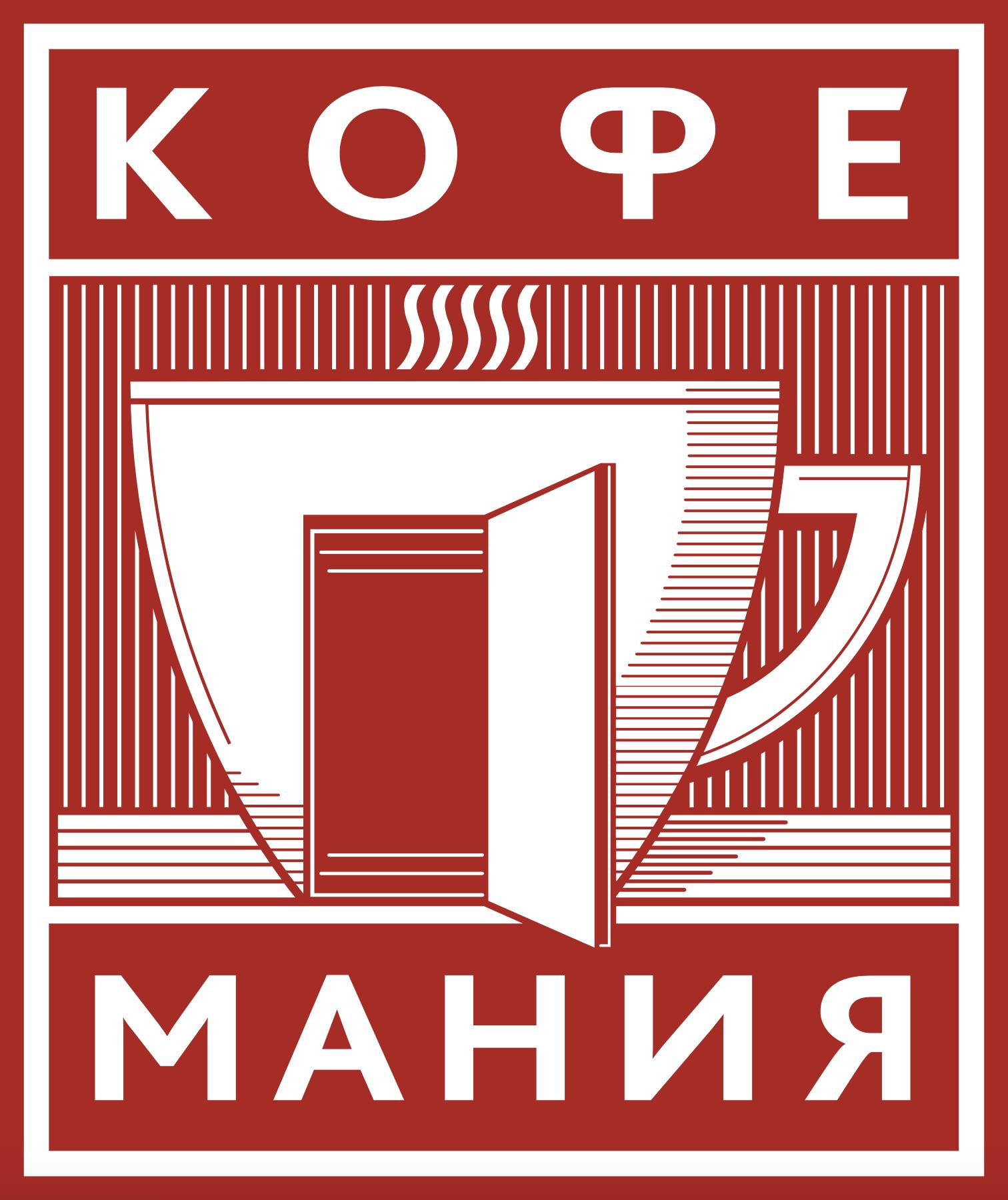Быстрая доставка из ресторана «Кофемания» — Яндекс.Еда
