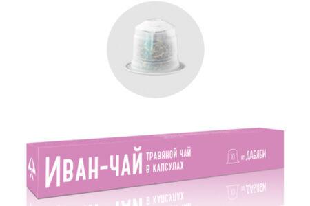Травяной чай в капсулах Иван-чай