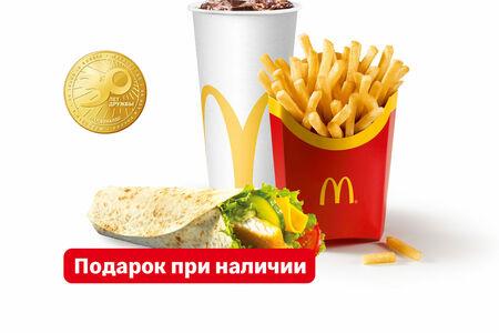 Фиш Ролл МакКомбо Большой
