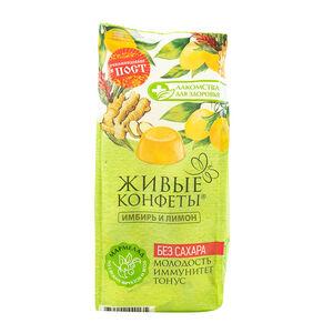 Мармелад «Лакомства для здоровья» имбирь-лимон