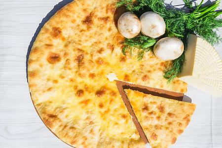 Осетинский пирог с сыром и грибами (1200 г)