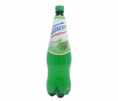 Натахтари Тархун