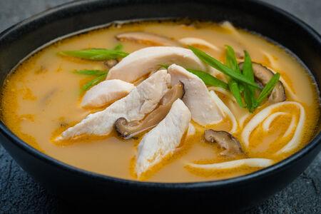 Суп Мисо-Рамен с курицей