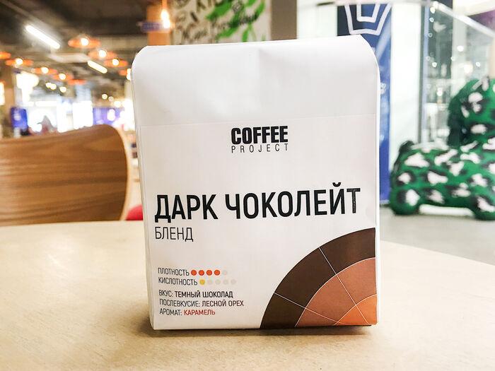 Кофе Дарк чоколейт