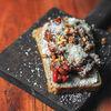Фото к позиции меню Домашняя брускетта с овощной икрой