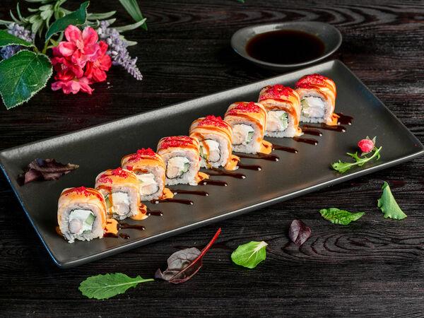 Гигант-суши