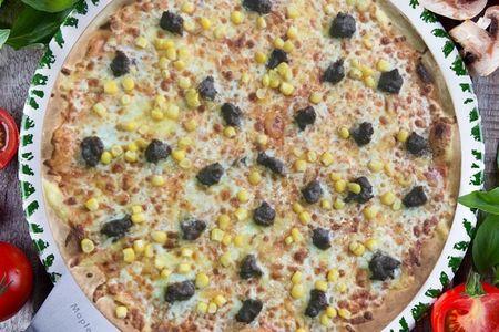 Пицца Аргентинская