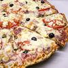 Фото к позиции меню Пицца Мясной пир